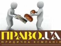 Реєстрація юридичних осіб(ТОВ, ПП) та ФОП