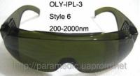 Очки защитные для IPL - 3, ЭЛОС  Ю.Корея escape:'html'