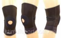 Наколенник (фиксатор коленного сустава) с открытой колен. чашечкой (1шт) ASICS BC-610 (р-р M, L)|escape:'html'