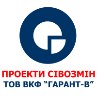 ПРОЕКТИ СІВОЗМІН / Проекты севооборотов|escape:'html'