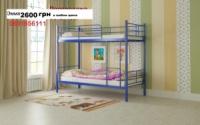 кровать двухъярусная Эмма ,металлическая|escape:'html'