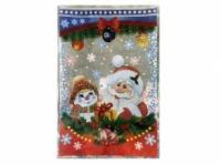 Фольгированный пакет Н.Г (20*30) №28 Дед Мороз и Снеговик (100 шт)|escape:'html'
