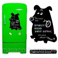 Магнитная доска на холодильник Пес Барбос Код:188-10815194|escape:'html'