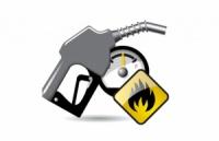 Подвоз топлива|escape:'html'