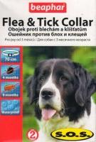 Beaphar SOS Flea and Tick Collar ошейник против блох и клещей 70 см|escape:'html'