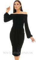 Платье 43762856-1 escape:'html'