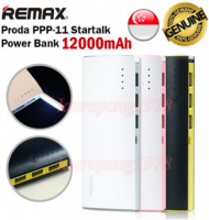 Power Bank Remax Proda Star Talk PPP-11 12000mAh (Оригинал)|escape:'html'
