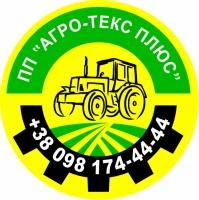 ПП «АГРО-ТЕКС ПЛЮС»
