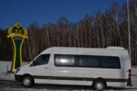 Заказ микроавтобуса Vip класса|escape:'html'
