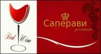 Вино столовое сортовое сухое красное «Саперави PREMIUM» ТМ BOLGRAD|escape:'html'