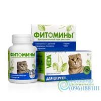 Фитомины для шерсти кошек 100 таблеток