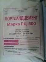 Цемент ПЦ 500 Д20 (25 кг)|escape:'html'