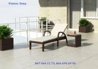 Грациас Плюс, шезлонг из искусственного ротанга, лежак плетеный, садовая мебель, мебель для бассейна|escape:'html'