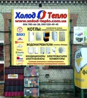 Разработка индивидуального макета баннера в Днепропетровской области|escape:'html'