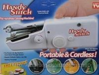 Купить Миниатюрная ручная швейная машинка Handy Stitch|escape:'html'