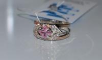 Кольцо серебряное с золотыми пластинами|escape:'html'