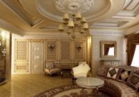 Посуточно Одесса недорого квартиры, номера, апартаменты, дома - бронирование на нашем сайте