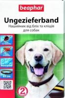 Beaphar Ungezieferband ошейник для собак 65 см escape:'html'