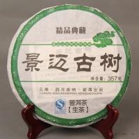 Jingmai Gujing Чай Maishan Pu'er 357 грамм|escape:'html'