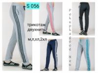 Спортивные брюки женские, м-2хл