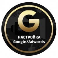 Настройка рекламной кампании Google/Adwords|escape:'html'