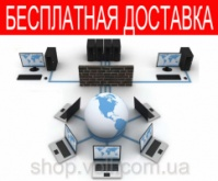 Установка и настройка сетевого оборудования escape:'html'
