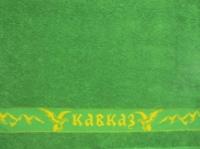 Вышивка на полотенцах логотипа Чернигов