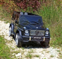 Детский электромобиль Mercedes Brabus G65 AMG VIP|escape:'html'