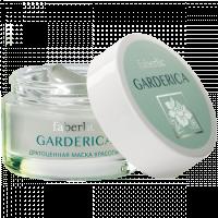 Драгоценная маска красоты серия Garderica|escape:'html'