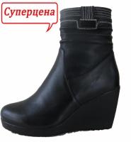 Зимние женские ботинки на платформе на хороший подъём escape:'html'