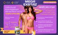Возбуждающая жвачка-Mega Exstaz|escape:'html'