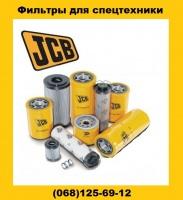 32/917804 Фильтр воздушный JCB|escape:'html'