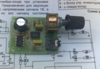 Усилитель для наушников C-MOY Pocket Amp