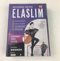 Оригинальные нервущиеся колготки ElaSlim|escape:'html'