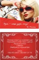 Печать флаеров / Друк флаєрів