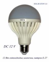 Светодиодная лампочка - DC 12 Вольт 12 Ватт патрон E-27|escape:'html'