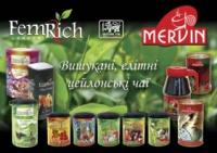 Цейлонский чай оптом|escape:'html'