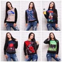 Кофта«Sweatshirt»