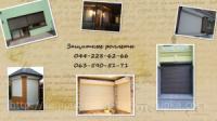 Сервисный центр по ремонту ролет