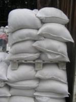 Соль 1 помол затаренная в мешки по  50 кг|escape:'html'