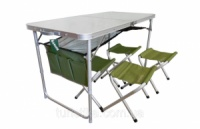 Стол складной + 4 стула складных Ranger TA21407+FS21124 escape:'html'