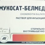 Мукосат-Белмед Белорусский|escape:'html'