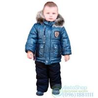 Зимний полукомбинезон и куртка рост от 92 до 110 см|escape:'html'