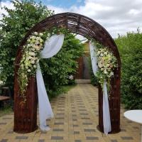 Свадебная арка из лозы|escape:'html'