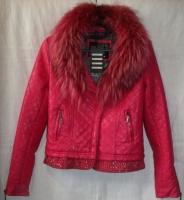 Куртка под кожу женская|escape:'html'