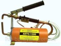 Контактная сварка АКТС-1300