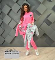Одинаковая одежда мама+дочка Женский костюм 2037 НР Код:536213744