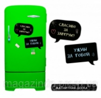 Магнитная доска на холодильник Чат Код:188-87342|escape:'html'