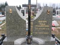 Двойное надгробие №7|escape:'html'