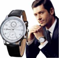 Мужские часы наручные с белым циферблатом